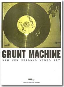 View Grunt Machine Poster