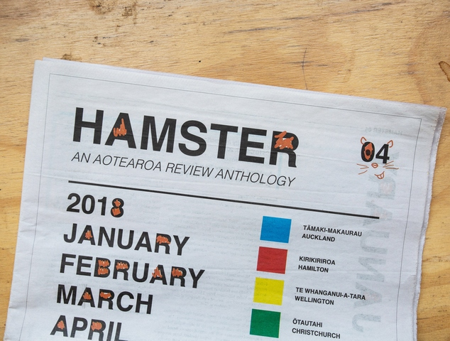 HAMSTER Magazine Issue 4 Launch